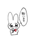 めっちゃ可愛いうさぎちゃんのスタンプ(個別スタンプ:30)