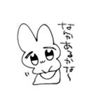 めっちゃ可愛いうさぎちゃんのスタンプ(個別スタンプ:31)