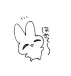 めっちゃ可愛いうさぎちゃんのスタンプ(個別スタンプ:32)