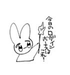 めっちゃ可愛いうさぎちゃんのスタンプ(個別スタンプ:33)