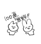 めっちゃ可愛いうさぎちゃんのスタンプ(個別スタンプ:34)