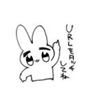 めっちゃ可愛いうさぎちゃんのスタンプ(個別スタンプ:35)