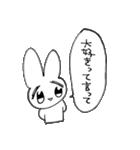 めっちゃ可愛いうさぎちゃんのスタンプ(個別スタンプ:38)