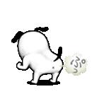 ドギースタイル(個別スタンプ:16)