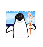 野良アデリー(動)(個別スタンプ:09)