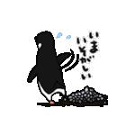 野良アデリー(動)(個別スタンプ:10)