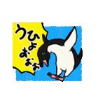 野良アデリー(動)(個別スタンプ:12)