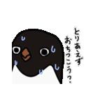野良アデリー(動)(個別スタンプ:16)