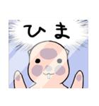 ウザキモかわいいハダカデバネズミスタンプ(個別スタンプ:2)