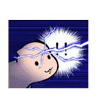 ウザキモかわいいハダカデバネズミスタンプ(個別スタンプ:5)