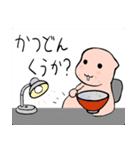 ウザキモかわいいハダカデバネズミスタンプ(個別スタンプ:14)