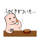 ウザキモかわいいハダカデバネズミスタンプ(個別スタンプ:18)