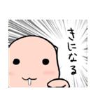 ウザキモかわいいハダカデバネズミスタンプ(個別スタンプ:19)