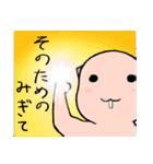 ウザキモかわいいハダカデバネズミスタンプ(個別スタンプ:23)
