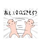 ウザキモかわいいハダカデバネズミスタンプ(個別スタンプ:35)