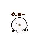 白いかわいいヤツ。4(個別スタンプ:01)