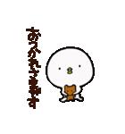 白いかわいいヤツ。4(個別スタンプ:02)