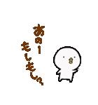 白いかわいいヤツ。4(個別スタンプ:03)