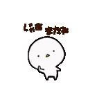 白いかわいいヤツ。4(個別スタンプ:04)