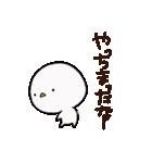 白いかわいいヤツ。4(個別スタンプ:12)