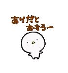 白いかわいいヤツ。4(個別スタンプ:18)