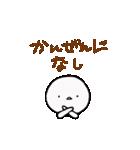 白いかわいいヤツ。4(個別スタンプ:20)