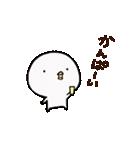 白いかわいいヤツ。4(個別スタンプ:30)