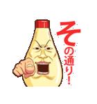 人面マヨネーズ20(個別スタンプ:02)