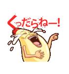 人面マヨネーズ20(個別スタンプ:07)