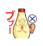 人面マヨネーズ20(個別スタンプ:11)