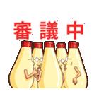 人面マヨネーズ20(個別スタンプ:16)