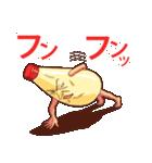人面マヨネーズ20(個別スタンプ:31)