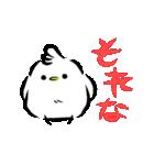 小鳥とヒヨコのポーカースタンプ(個別スタンプ:06)