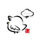 小鳥とヒヨコのポーカースタンプ(個別スタンプ:08)