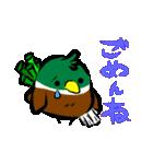 小鳥とヒヨコのポーカースタンプ(個別スタンプ:13)