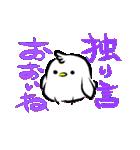 小鳥とヒヨコのポーカースタンプ(個別スタンプ:15)