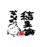 小鳥とヒヨコのポーカースタンプ(個別スタンプ:18)