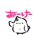 小鳥とヒヨコのポーカースタンプ(個別スタンプ:21)