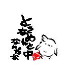 小鳥とヒヨコのポーカースタンプ(個別スタンプ:28)
