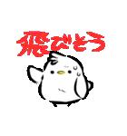 小鳥とヒヨコのポーカースタンプ(個別スタンプ:29)