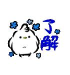 小鳥とヒヨコのポーカースタンプ(個別スタンプ:33)