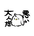 小鳥とヒヨコのポーカースタンプ(個別スタンプ:34)