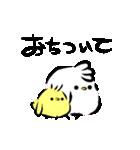 小鳥とヒヨコのポーカースタンプ(個別スタンプ:37)