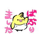 小鳥とヒヨコのポーカースタンプ(個別スタンプ:38)