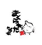小鳥とヒヨコのポーカースタンプ(個別スタンプ:39)