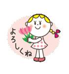 三つ編みリボンの女の子2(個別スタンプ:02)