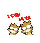 たぬきのドロン太くん vol.3(個別スタンプ:03)