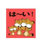 たぬきのドロン太くん vol.3(個別スタンプ:05)