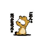 たぬきのドロン太くん vol.3(個別スタンプ:06)