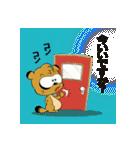 たぬきのドロン太くん vol.3(個別スタンプ:07)